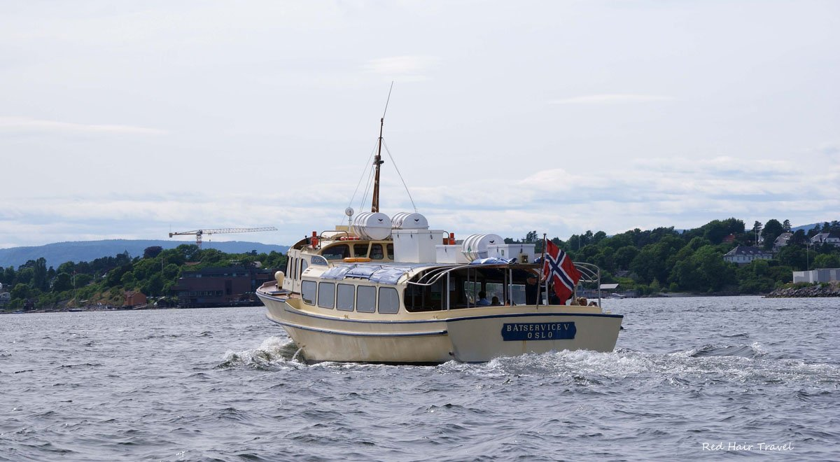 лодка до полуострова Бюгдой
