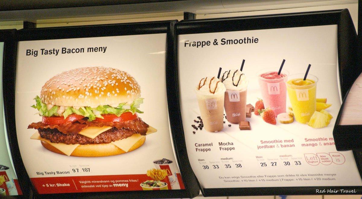 цены в Осло