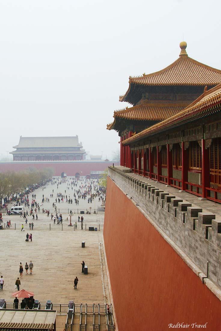 Императорский Дворец, Пекин