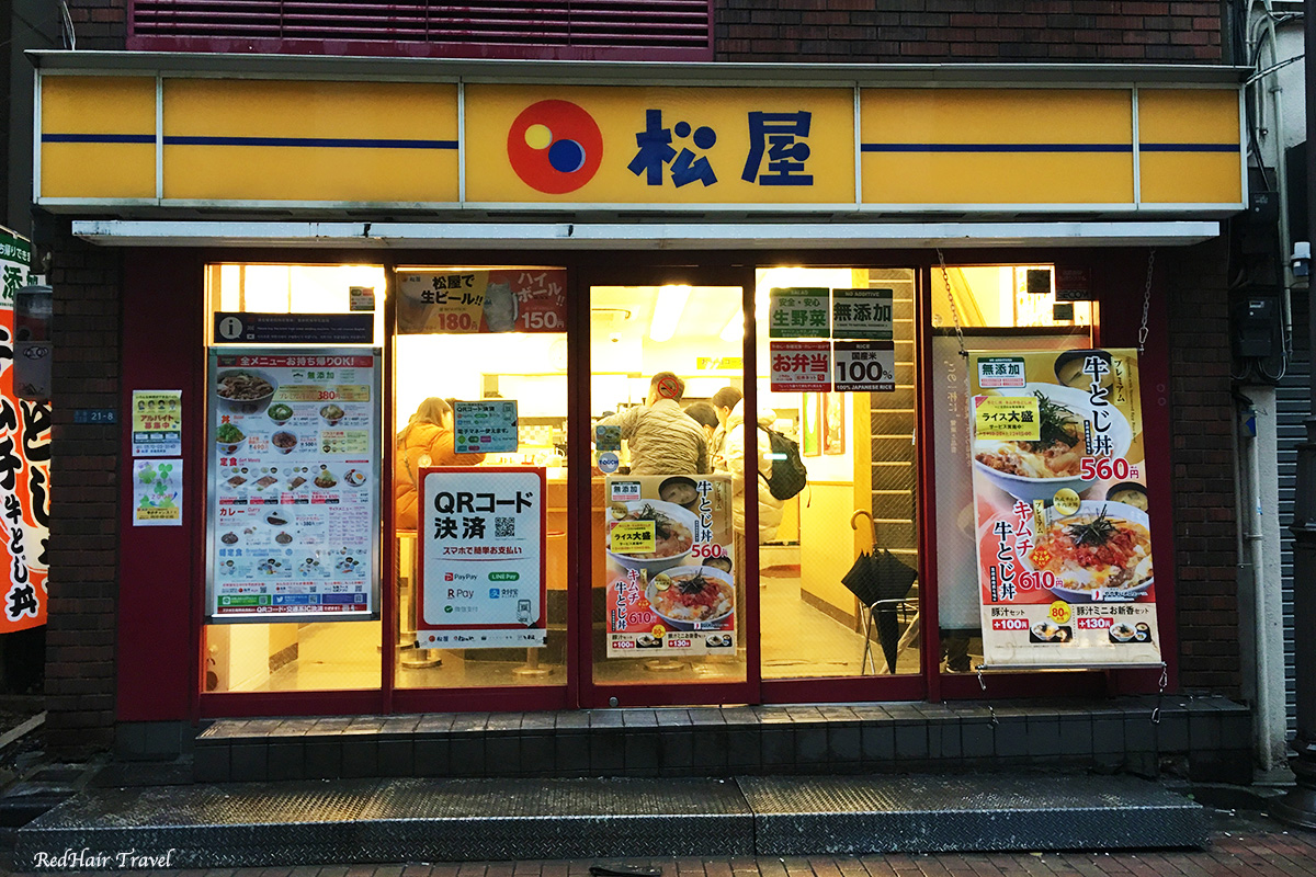 бюджетный ресторан в Японии