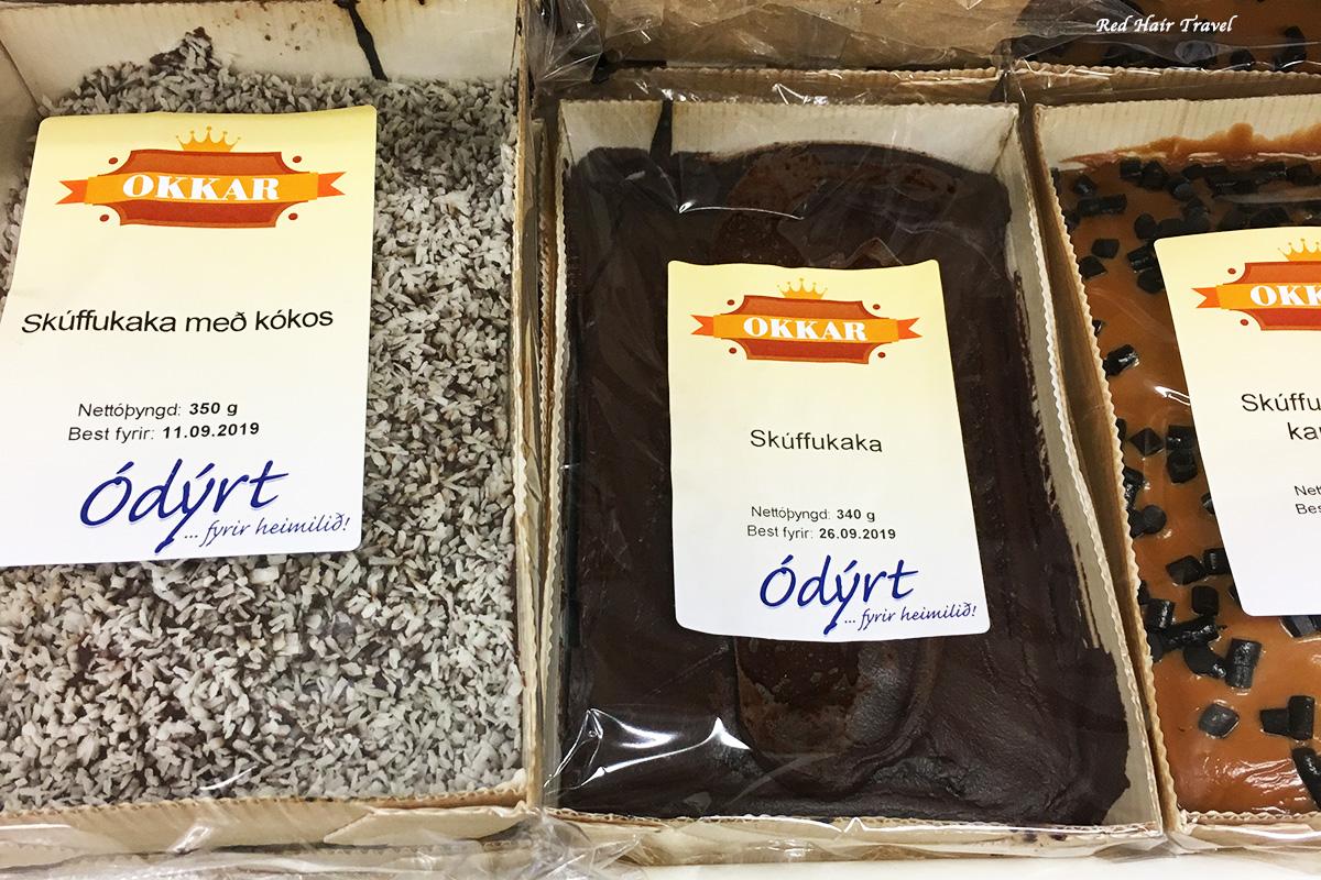 традиционная исландская еда
