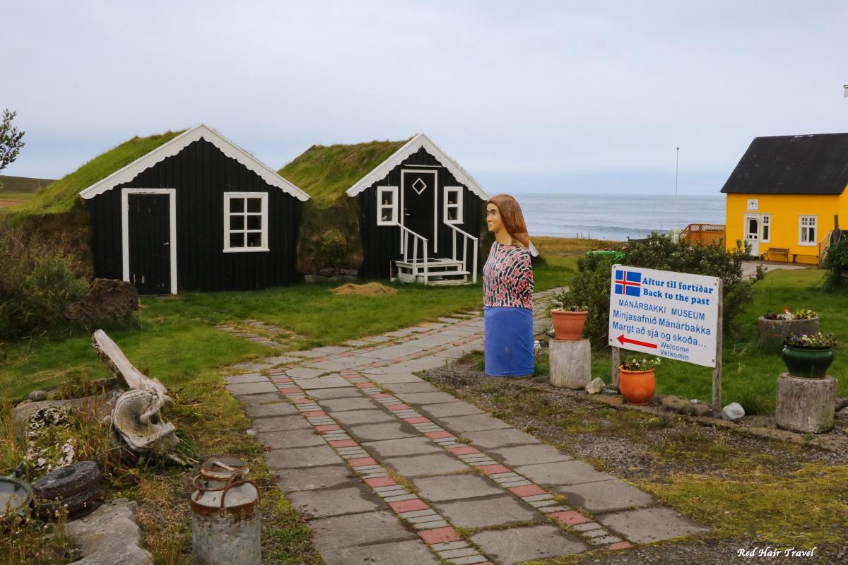 музей в Исландии