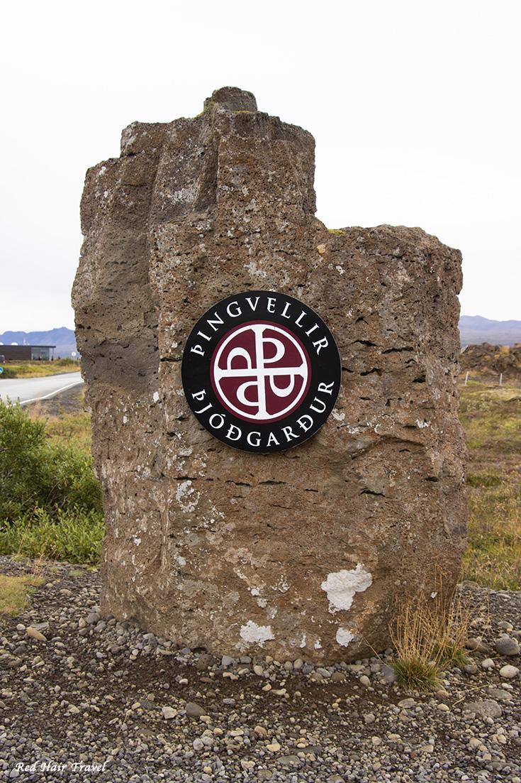 Национальный парк Тингведлир (Þingvellir) в Исландии