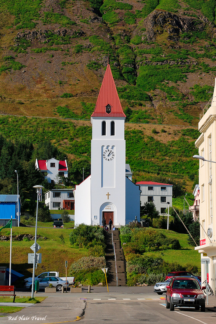 Деревня Сиглюфьордюр (Siglufjörður)