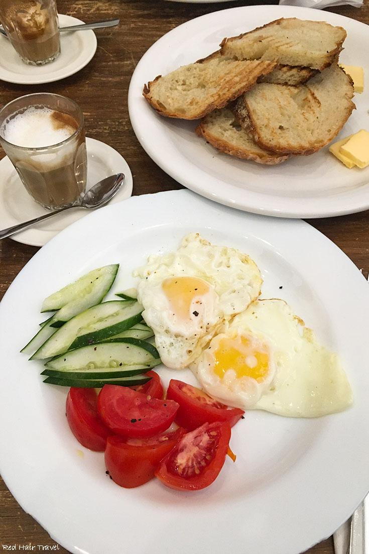 Завтрак в Гаване, el cafe