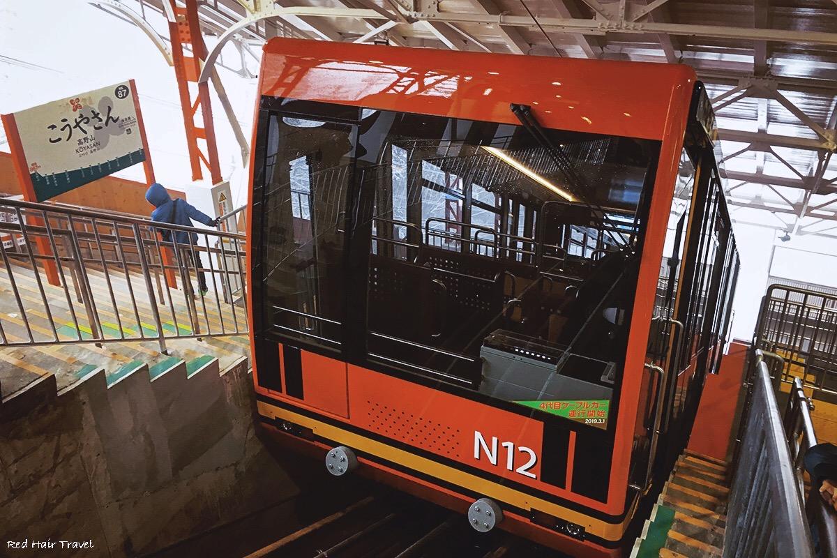 Koyasan cable car