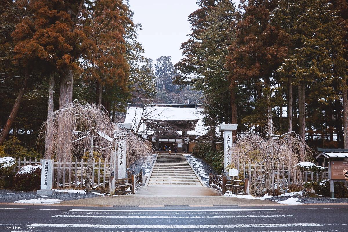 Храм Конгобудзи (Kongobuji Temple)