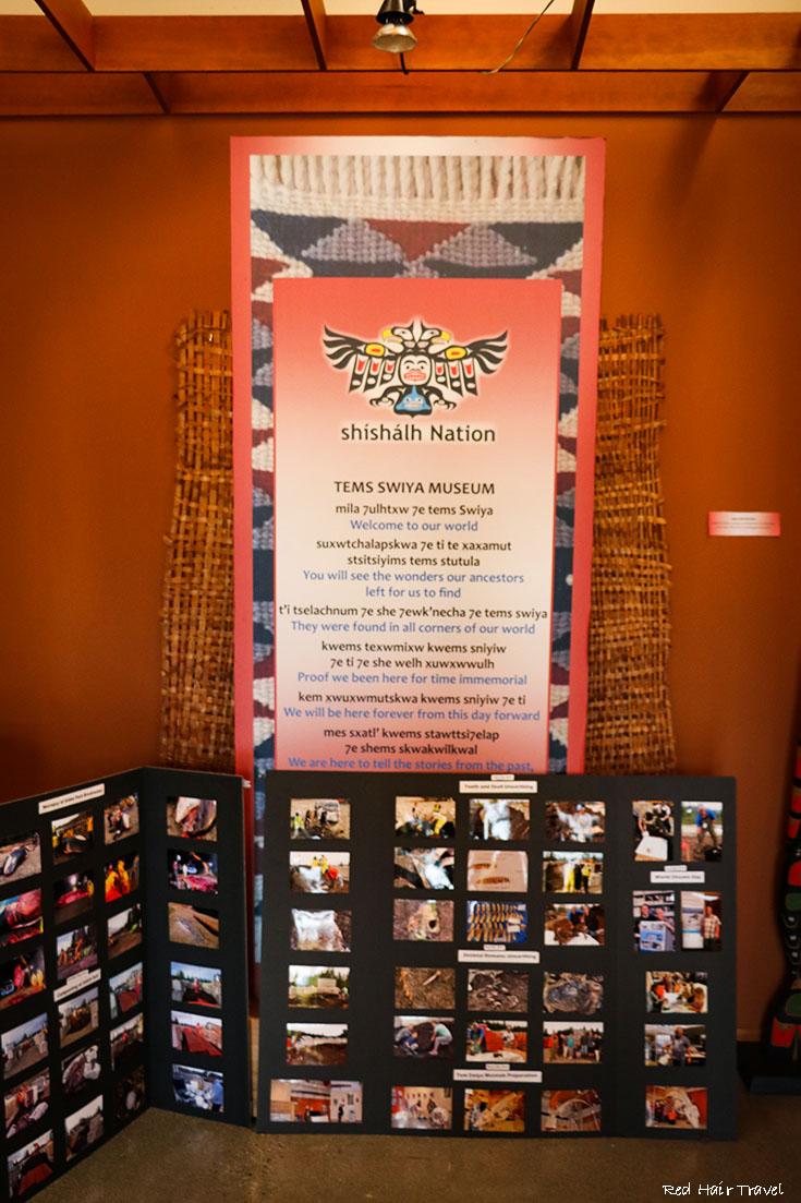Музей первых наций (Tems Swiya Museum)