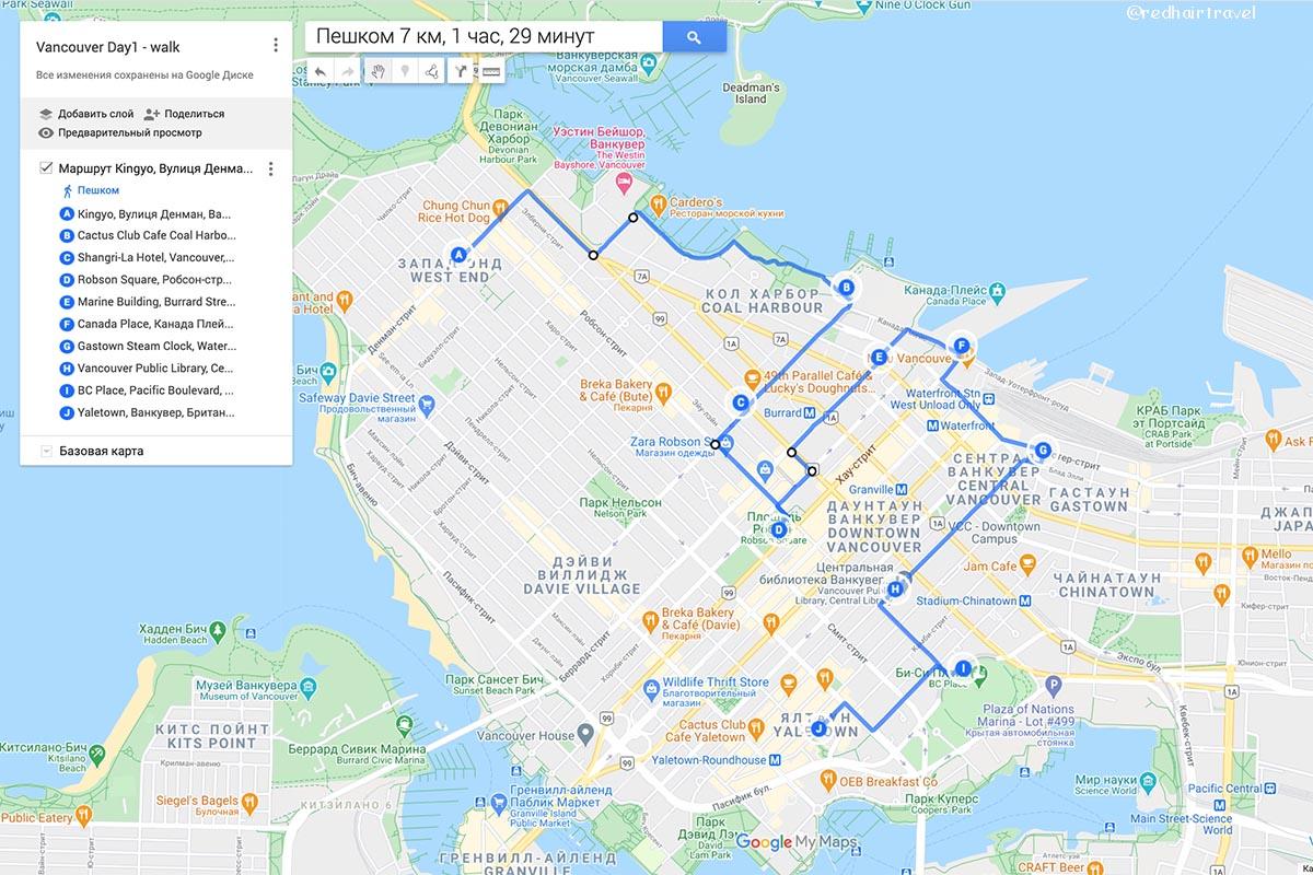 Маршрут: Ванкувер и Остров Ванкувер за 2 недели