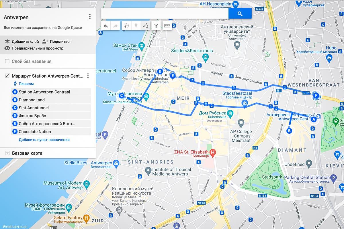 Карта Антверпена, Бельгия