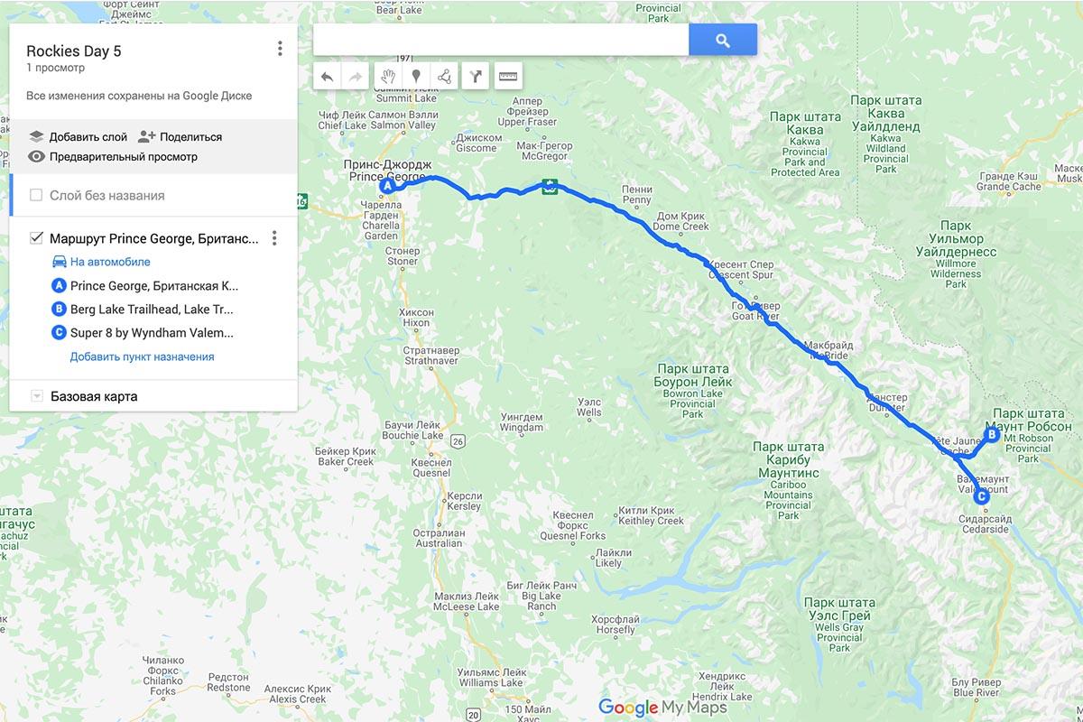 маршрут по Скалистым Горам, Канада